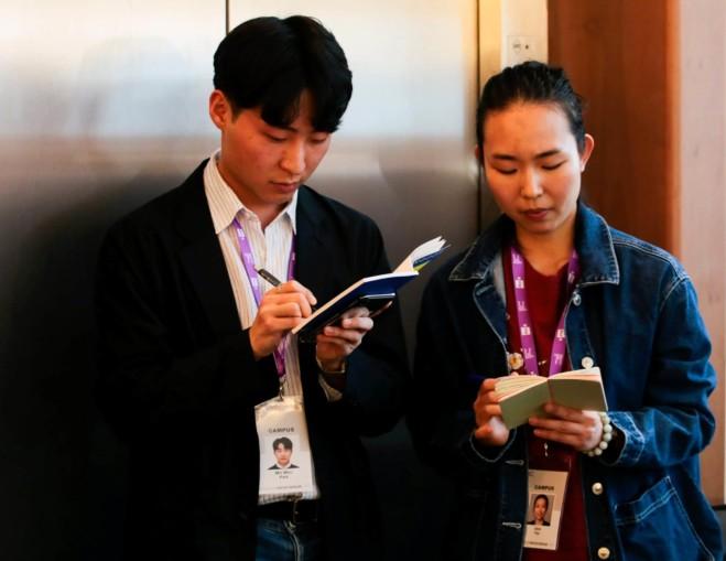 FEEFF Campus, aperte le iscrizioni ai Workshop del Far East Film Festival: critica o giornalismo?