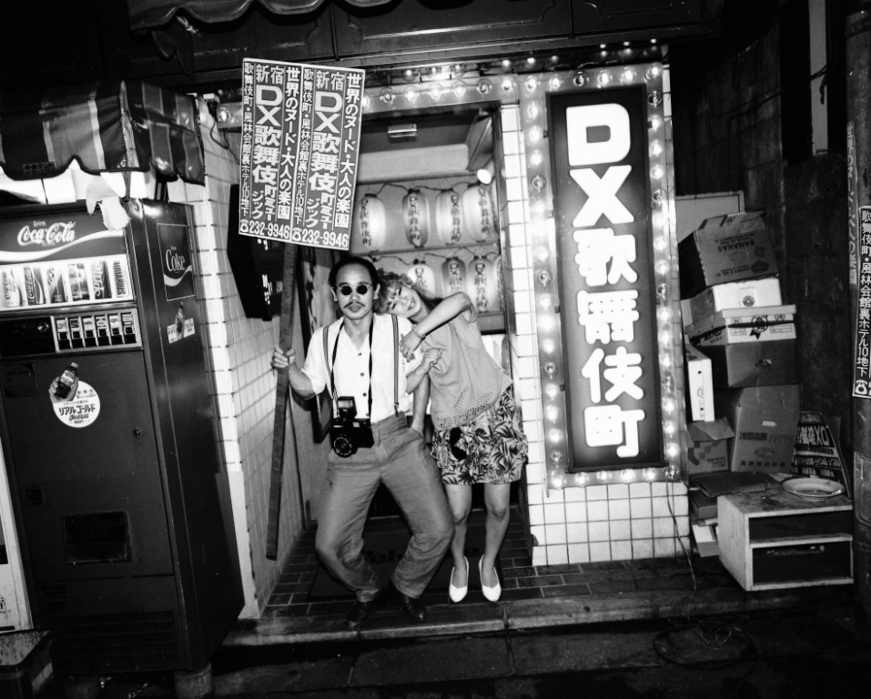 Tokyo Lucky Hole (Taschen)