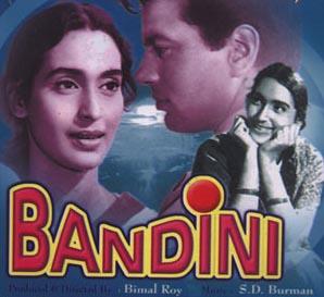 bandini1.jpg
