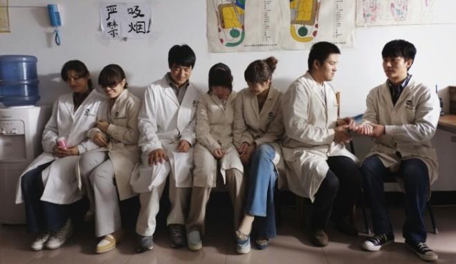 Blind Massage – Tui Na – di Lou Ye: Berlinale 64 – Concorso