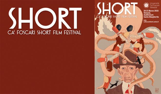 Ca' Foscari Short Film Festival: la quinta edizione dal 18 al 22 marzo 2015