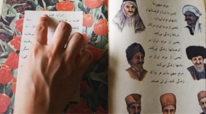 I for Iran di Sanaz Azari – Festival dei Popoli 55, Concorso: la recensione