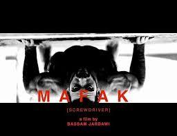 Mafak di Bassam Jarbawi alla XV edizione de Le Giornate degli Autori