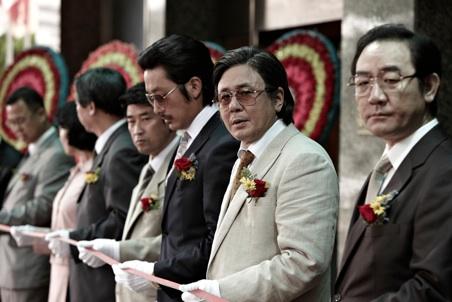 Nameless Gangster: Rules of the Time di Jong-Bin Yun – 30° Torino film Festival