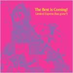 the_best_is_coming.jpg