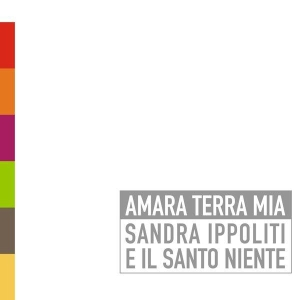 amara_terra_mia2